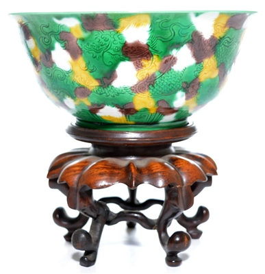 Rare Chinese Famille Verte Dragon Bowl