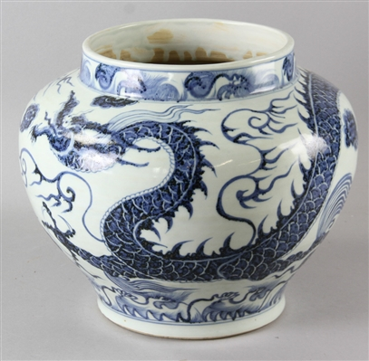 Chinese Blue and White Yuan Style Jar