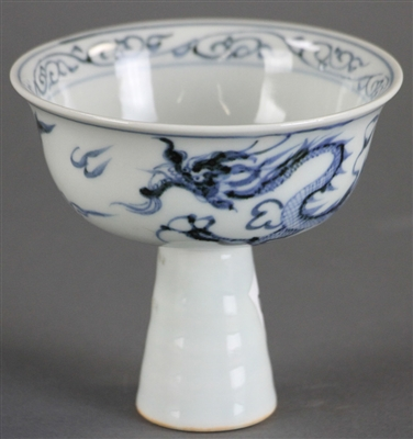 Chinese Blue and White High Foot Cup