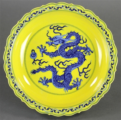 Chinese Underglazed Blue White Yellow Dish