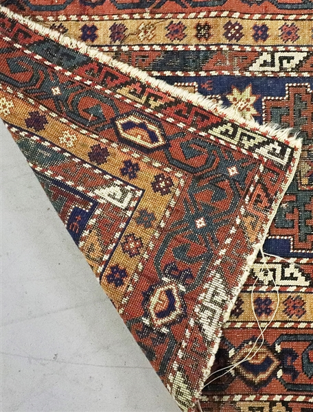 Antique Caucasian Lezghi Rug