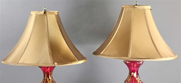 Pair of French Style Porcelain Table Lamps
