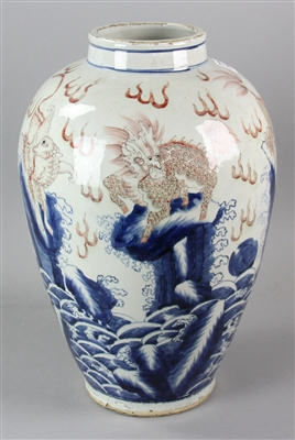 Chinese Underglazed Red Blue White Jar