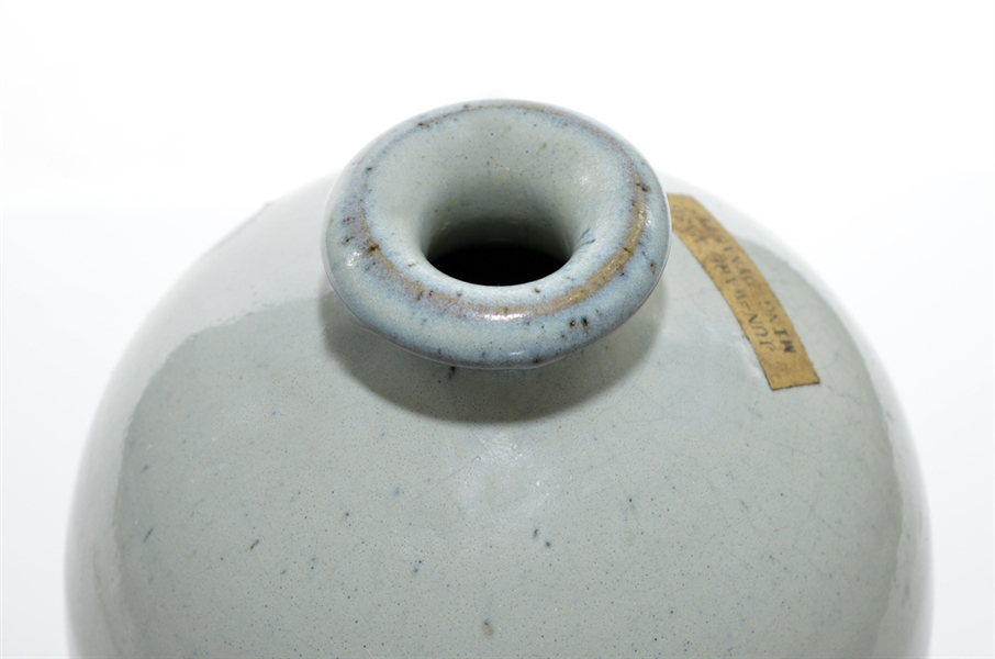 Fine Chinese Jun Ware Meiping Porcelain Vase