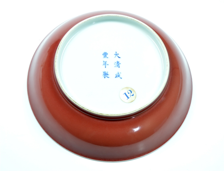 Rare Chinese Copper-Red Porcelain Dish