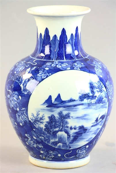 Chinese Republic Period Blue and White Vase