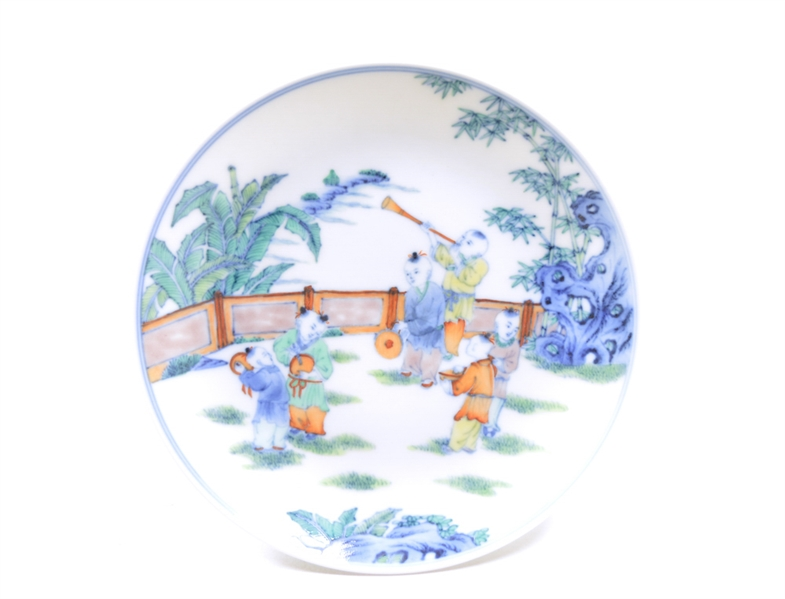Fine Chinese Doucai Porcelain Dish
