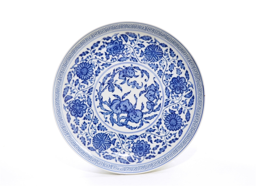 Chinese Blue and White Peach Porcelain Dish