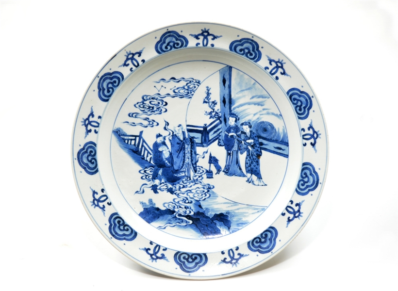Large Chinese Blue and White Porcelain Dish