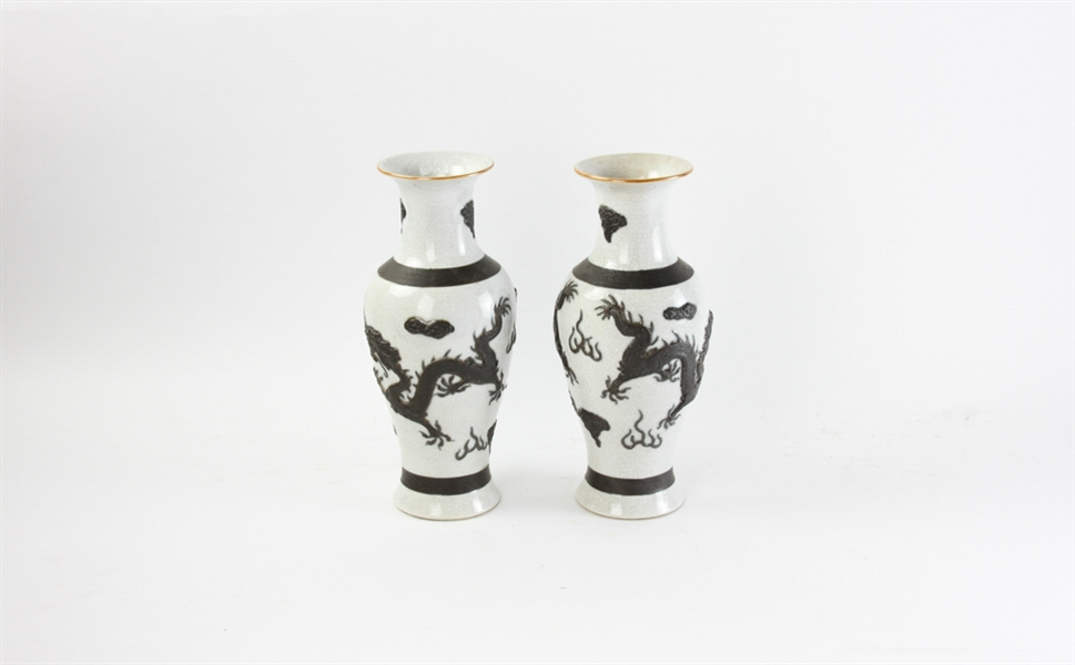 Pair of Chinese Dragon Vases