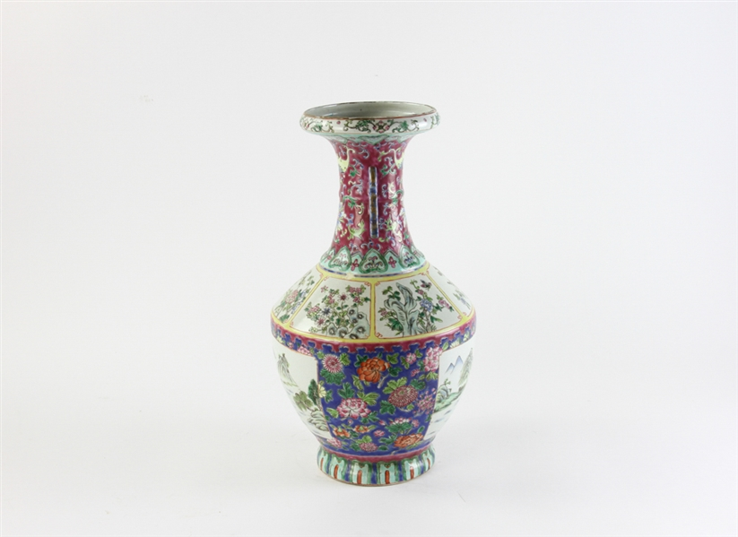 Chinese Republic Period Vase with Handles