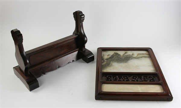 Chinese Qing Table Screen with Marble Insert