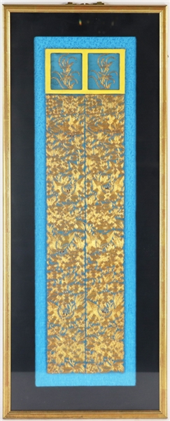 Chinese Gold Embroidered Framed Panel