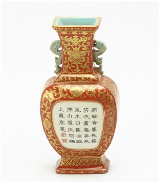Chinese Republic Period Famille Rose Bi Vase