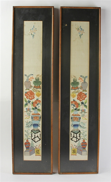 Pair of Chinese Embroidered Panels