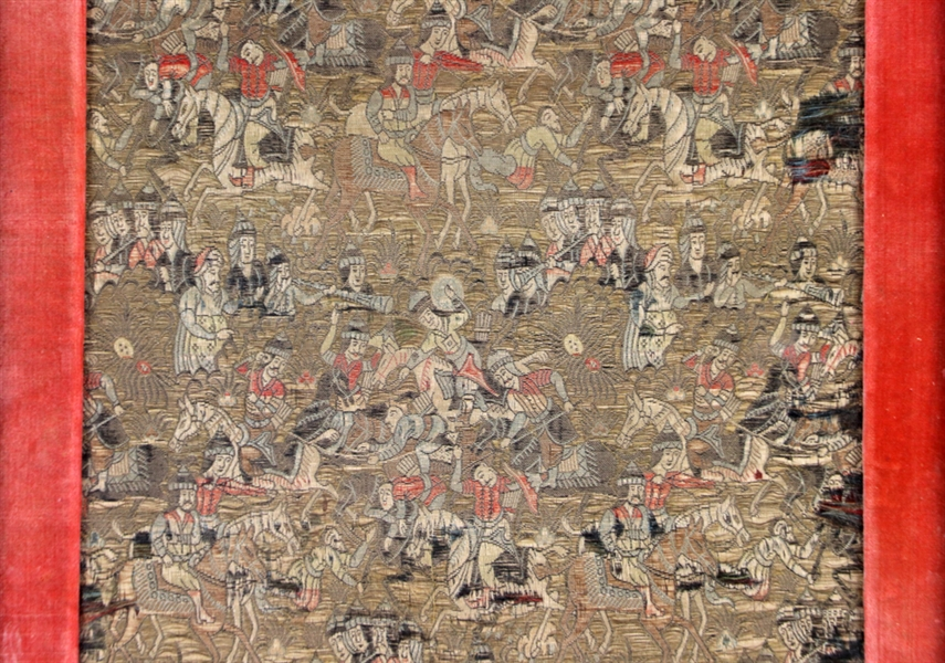 Chinese Silk Embroidered Fragment