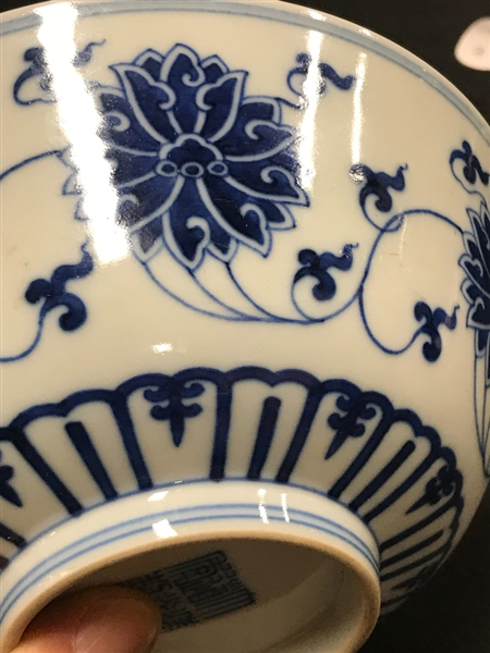 (3) Chinese Blue and White Porcelain Bowls