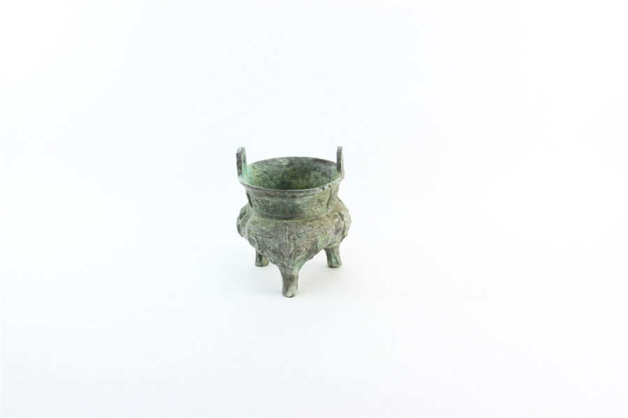 Chinese Bronze Three Foot Censer