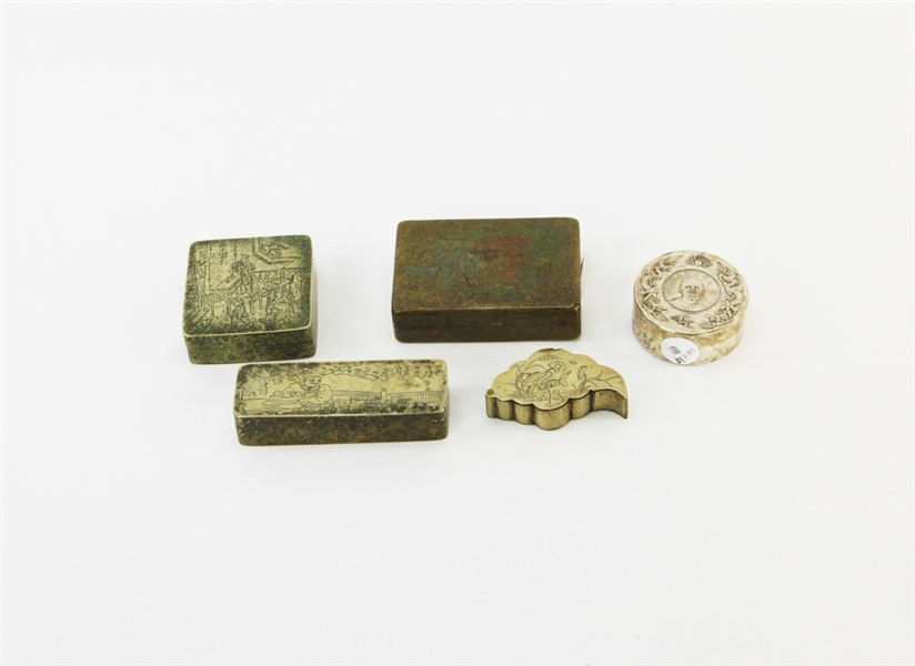 (5) Chinese Bronze Ink Boxes