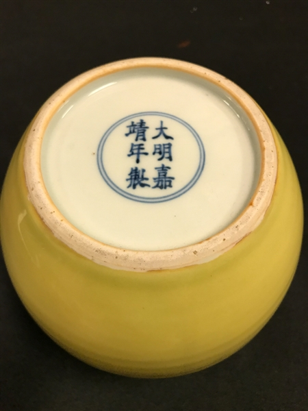 17thC Chinese Yellow Colored Jar