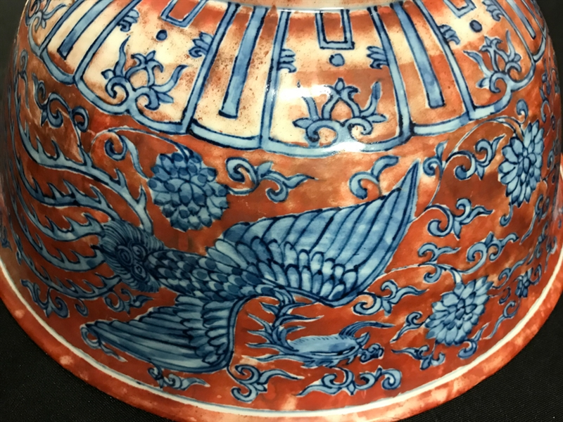 Chinese Blue and White Porcelain Bowl with Red Glaze