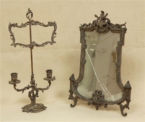 French Louis XVI Mirror, Candlestick Screen
