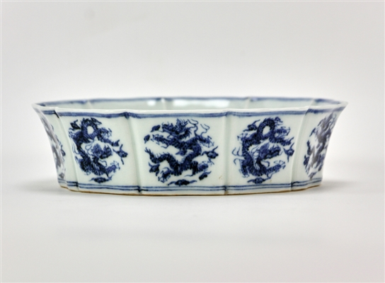 Chinese Porcelain Plate with Flower Rim