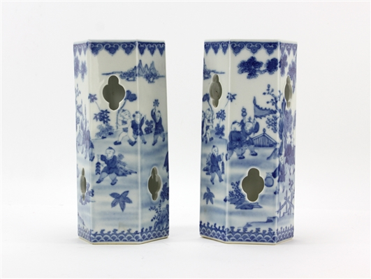 Pair of Chinese Blue and White Hat Vases