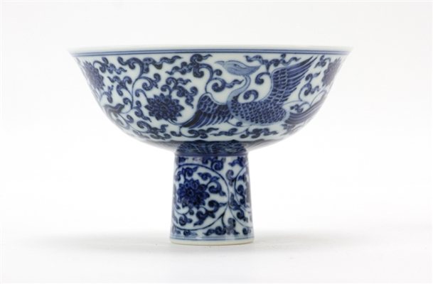 Chinese Blue and White High Foot Bowl