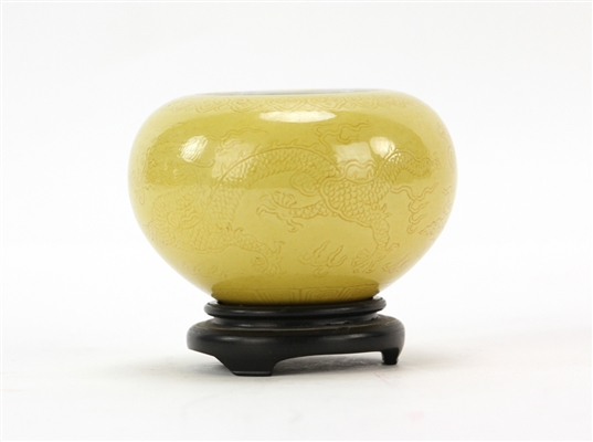 Chinese Yellow Glazed Dragon Brush Washer