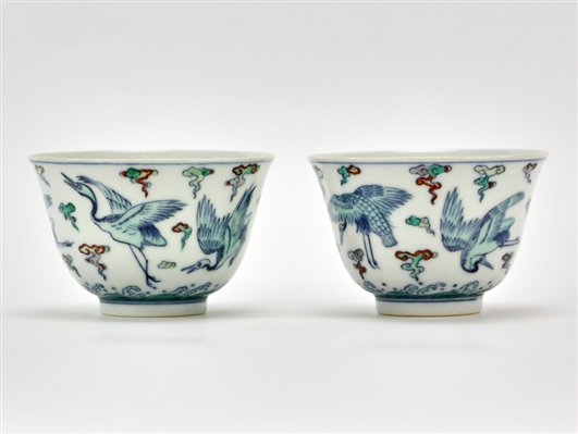 Pair of Chinese Famille Rose Dou Glazed Cups