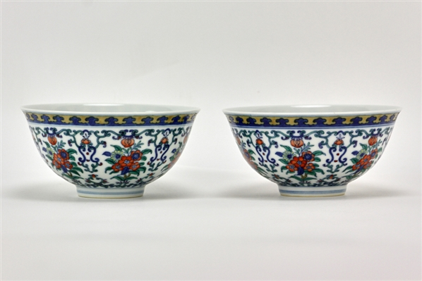 Pair of Chinese Dou Glazed Bowls