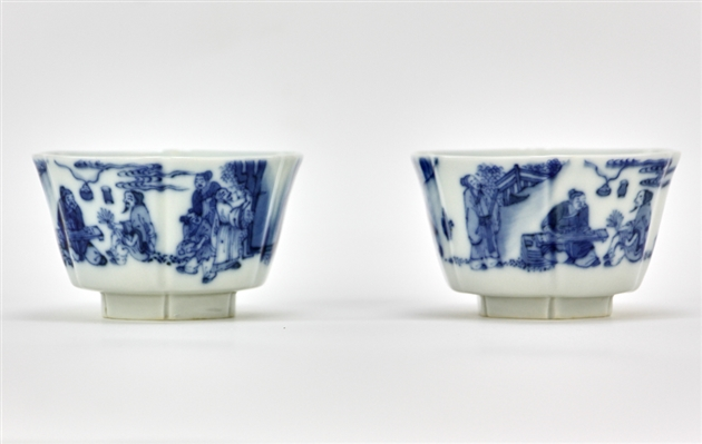 Pair of Chinese Blue Porcelain Cups