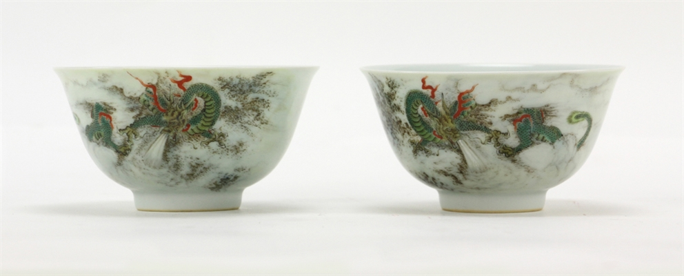 Pair of Chinese Calligraphy Dragon Cups