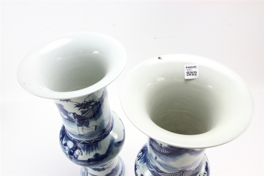 Pair of Chinese Baluster Vases