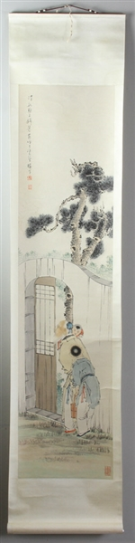 Chinese Scroll of Watercolor Painting