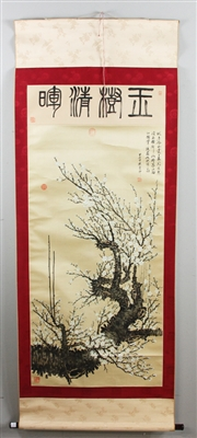 Chinese Watercolor on Silk, Signed Luo Qi