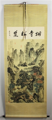 20thC Chinese Scroll of Watercolor