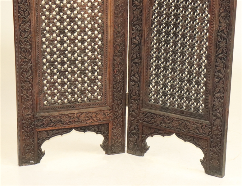 Middle Eastern Moroccan Wooden Screen
