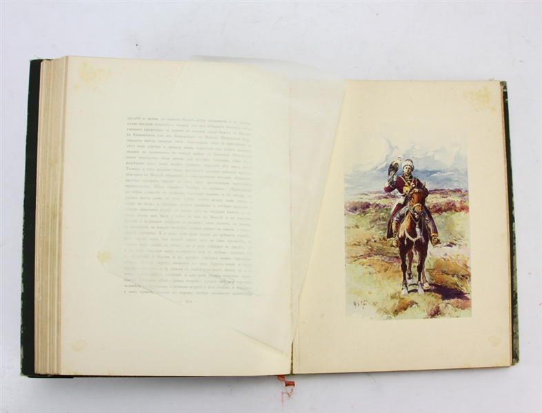 Rare Late 19th/Early 20thC Russian Book, Kutepov
