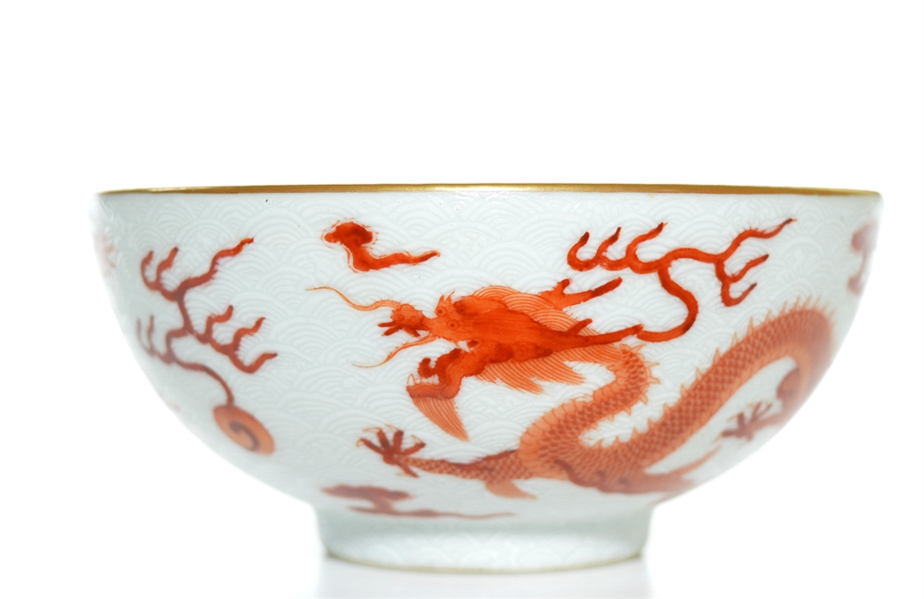 Fine Chinese Iron-Red Dragon Bowl