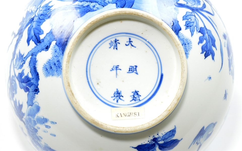 Large Chinese Blue and White Porcelain Bowl