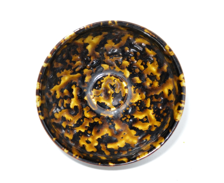 Chinese Jizhou Tortoiseshell-Glazed Tea Bowl