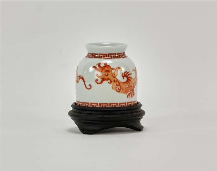 Chinese Iron Red Dragon Water Dropper