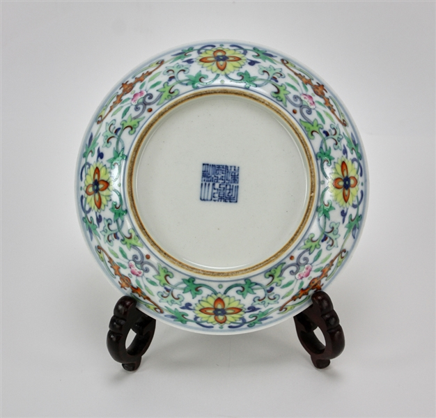 Chinese Famille Rose Dou Glazed Plate