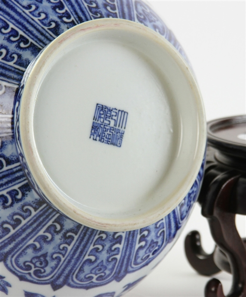 Chinese Blue and White Bottle Vase