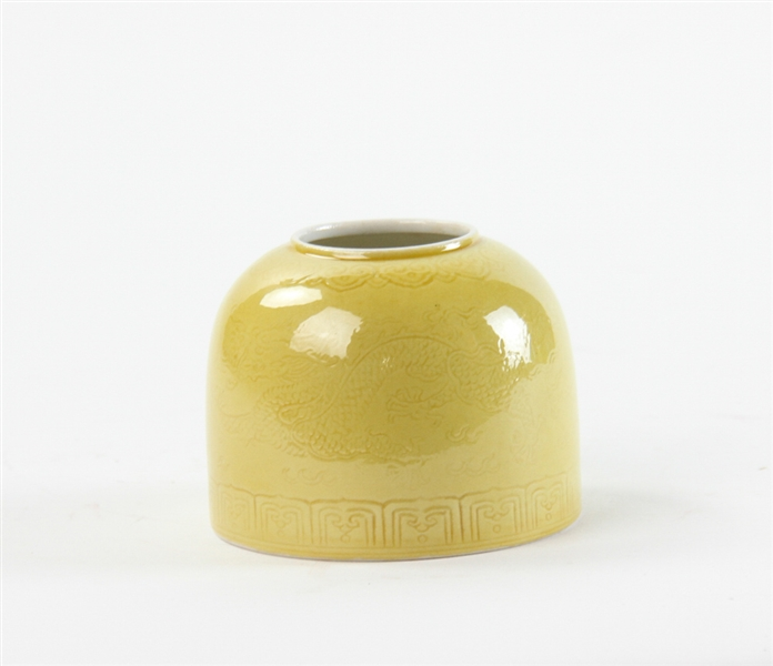 Chinese Carved Yellow Glazed Water Dropper