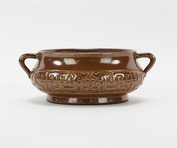 Chinese Brown Glazed Censer with Dragons