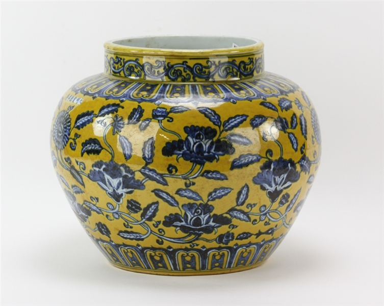 Chinese Yellow Glazed Blue and White Jar