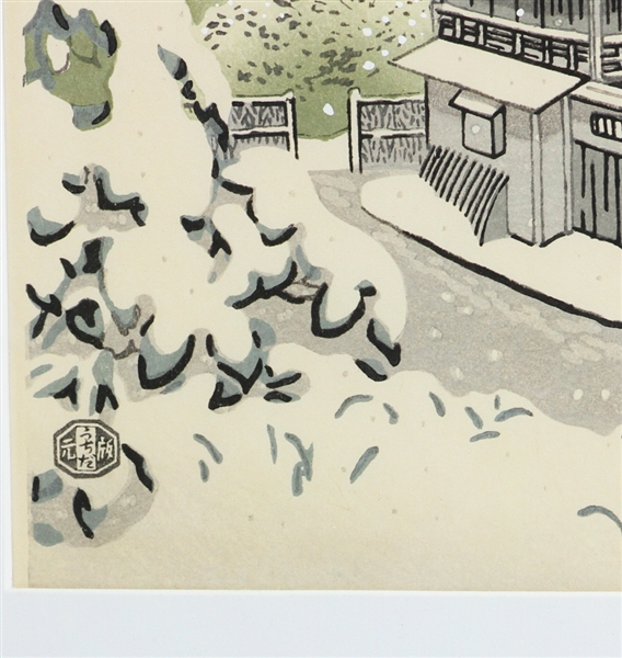 (5) Japanese Woodblock Prints